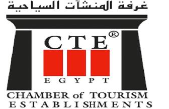 «المنشآت السياحية» تطالب بتعديل مواعيد إغلاق المطاعم والكافتيريات أسوة بشرم الشيخ