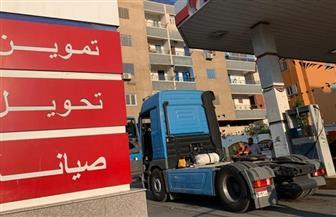 لأول مرة فى مصر.. نجاح التجارب الأولية لتحويل أول سـيارة نـقـل ثقيل تعمل بالديزل للعمل بالغاز الطبيعى