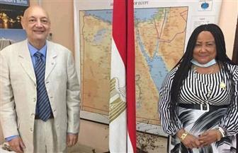 سفير مصر في ياوندي يبحث مع رئيسة جمعية الصداقة «المصرية-الكاميرونية» تعزيز العلاقات بين البلدين | صور
