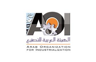 """توقيع العقد النهائي بين العربية للتصنيع و""""بنية كابيتال"""" لتأسيس مصنع """"بنية"""" لكابلات الألياف الضوئية"""