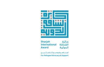 إعلان الفائز بجائزة الشارقة الدولية لمناصرة ودعم اللاجئين.. الأربعاء