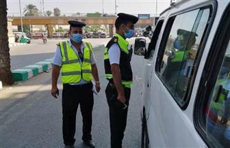 تغريم 59 سائقا لعدم التزامهم بارتداء الكمامة الواقية من فيروس كورونا بالشرقية | صور