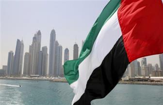 ترحيب عالمى بخطة السلام الإماراتية الإسرائيلية