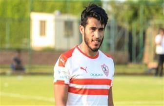 محمد حسن يغيب عن الزمالك أمام المصري