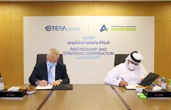 """""""أبيكس الإماراتية"""" تتعاون مع مجموعة تيرا """"الإسرائيلية"""" لتطوير أبحاث كورونا"""