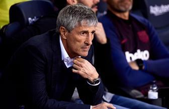 برشلونة يعلن رسميا رحيل كيكي سيتين