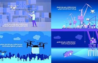 المنتدى الاقتصادي العالمي يحتفي بتجربة سلطنة عمان في تطوير العمليات اللوجيستية