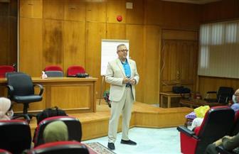 هيئة الرعاية الصحية تطلق برنامجا تأهيليا لمديري مستشفيات منظومة التأمين الصحي الشامل ببورسعيد