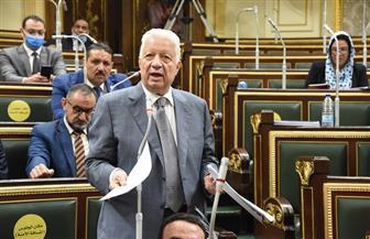 مجلس النواب يرفض 3 طلبات برفع الحصانة عن مرتضى منصور.. ويوافق على سماع أقواله في إحدى القضايا