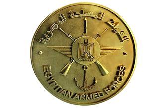 القوات المسلحة تهنئ الرئيس السيسي بذكرى المولد النبوي الشريف