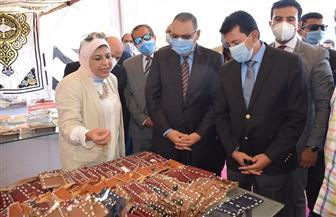 وزير الشباب ومحافظ الشرقية يكرمان وافدات الدول العربية ضمن برنامج «المساحات الآمنة» | صور