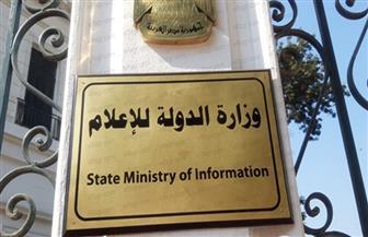 وزارة الدولة للإعلام: أول اجتماع للجنة تحكيم مبادرة سفراء الإعلام الجديد غدا