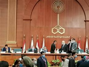 بدء مؤتمر الهيئة الوطنية للانتخابات لإعلان نتائج تصويت المصريين بانتخابات مجلس الشيوخ 2020| صور