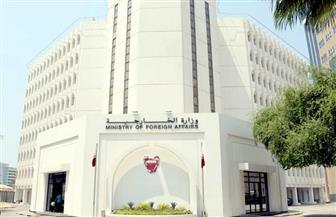 """البحرين: تصريحات وزير الدفاع التركي تجاه الإمارات """"استفزازية """""""