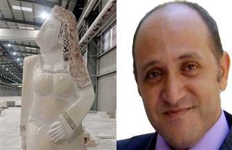 """نحات التمثال المثير للجدل على """"السوشيال ميديا"""": لم أقصد تقليد """"نهضة مصر"""""""