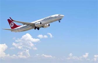 الطيران المدني التركي يعلق رحلاته من وإلى العراق حتى سبتمبر المقبل
