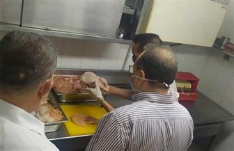 تحرير 138 محضرا وإعدام 118 كيلو جرام لحوم غير صالحة خلال يومين بالفيوم|صور