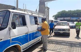 توزيع 10 آلاف كمامة على المواطنين بالمجان خلال إجازة العيد بسوهاج