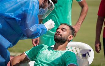 الأهلي يجري مسحة طبية قبل مواجهة الزمالك في القمة| صور
