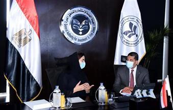 القائم بأعمال سفير الإمارات تبحث مع رئيس هيئة الاستثمار الترويج للفرص الاستثمارية بين البلدين| صور