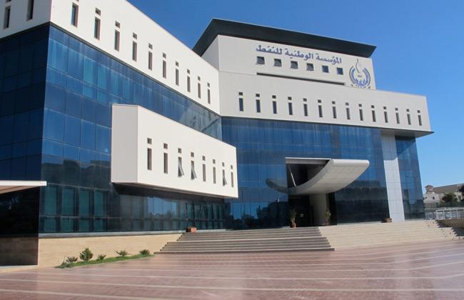 مؤسسة النفط الليبية تعلن انتهاء اعتصام ميناءي السدرة وراس لانوف