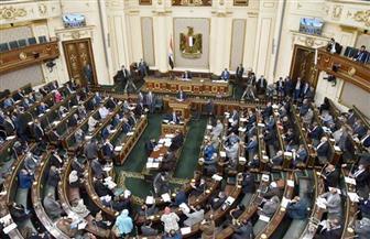 مجلس النواب يستأنف جلساته العامة .. اليوم