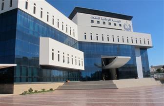 المؤسسة الليبية للنفط تعلن انتهاء الإغلاقات في كافة الحقول والموانئ