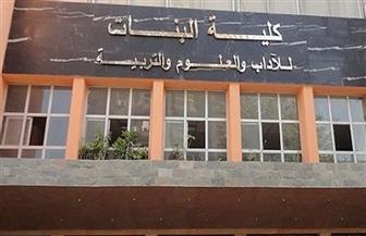 «بنات عين شمس» تعلن جاهزيتها لامتحانات الدراسات العليا وتنسيق الجامعات