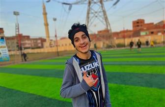 النيابة تأمر بفتح تحقيق عاجل في واقعة تنمر عضو هيئة تدريس على طالب الثانوية العامة بكفر الشيخ