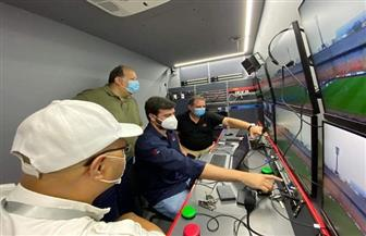 تجربة تقنية الـ VAR قبل مباراة القمة 120 بين الأهلي والزمالك
