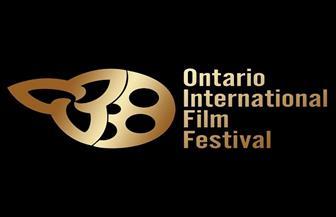 مهرجان اونتاريو السينمائي الدولي يطلق دورته الأولى أونلاين