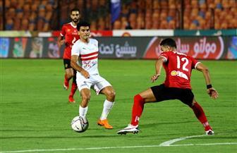 كأس إفريقيا في ملعب استاد القاهرة
