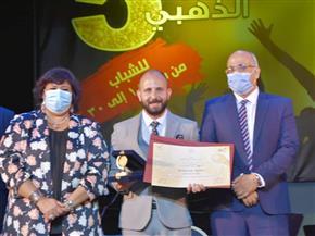 وزيرة الثقافة تسلم جوائز الدورة الخامسة من مسابقة الصوت الذهبى وتؤكد: إبداع مصر خصب
