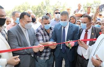 محافظ المنوفية يفتتح مدرسة السلام للتعليم الأساسي بزوي   صور