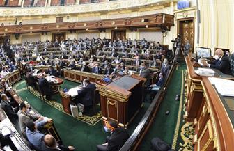 البرلمان يوافق على تعديل قانون نزع ملكية العقارات للمنفعة العامة