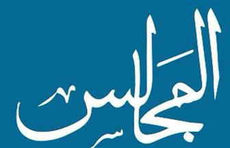 منصة إلكترونية بالكويت لتقديم خدمة معلوماتية عن المجالس النيابية والتشريعية