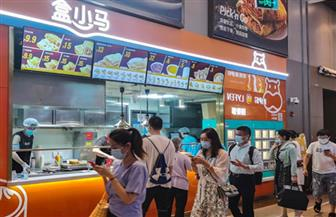 ازدهار الاقتصاد عبر الإنترنت في شنغهاي