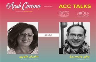 ماريان خوري ضيفة لقاءات مركز السينما العربية على «إنستجرام»