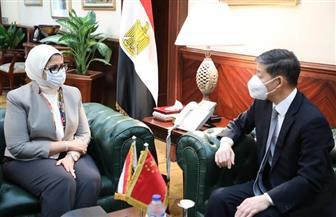 خلال لقائها السفير الصيني.. وزيرة الصحة: توقيع اتفاقية لتصنيع لقاحات كورونا الشهر المقبل | صور