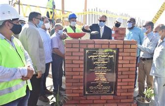 محافظ أسيوط يضع حجر أساس المرحلة الثانية لمشروع محطة مياه أبنوب بتكلفة 200 مليون جنيه| صور