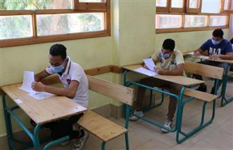 طلاب الثانوية العامة دور ثان يؤدون امتحان الجيولوجيا و«التفاضل والتكامل» و«علم النفس والاجتماع»