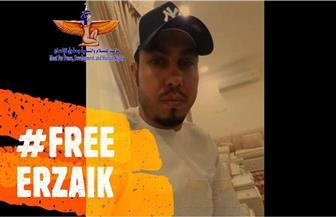 «ماعت» تقدم شكوى للفريق العامل المعني بالاختفاء القسري لمواطن سوري في قطر للكشف عن مصيره