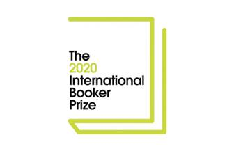 ترقب كبير قبيل الإعلان عن الفائز بجائزة «بوكر» الأدبية
