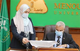 رئيس جامعة المنوفية يعتمد نتيجة الفرقة الرابعة لكلية العلوم التطبيقية.. وتخريج أول دفعة