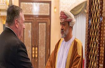 سلطان عمان ووزير الخارجية الأمريكي يبحثان أوجه التعاون الثنائي