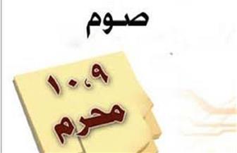 حكايات حول صيام تاسوعاء وعاشوراء | فيديو