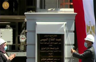 الرئيس السيسي يشهد افتتاح مشروع توسعات إنتاج البنزين في الإسكندرية