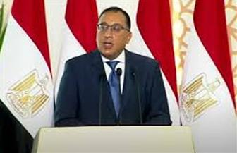 رئيس الوزراء: التنمية الساحلية ستعتمد على تحلية مياه البحر