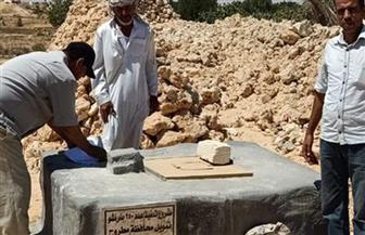 مدينة مرسى مطروح: تسليم 20 بئر نشو لحصاد مياه الأمطار لأهالي خمس قرى | صور