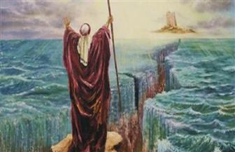 حدث يوم عاشوراء .. نجاة نبي الله موسى وغرق فرعون وتفعيلا للإخاء الديني ونبذ الحقد والتنافر بين البشر